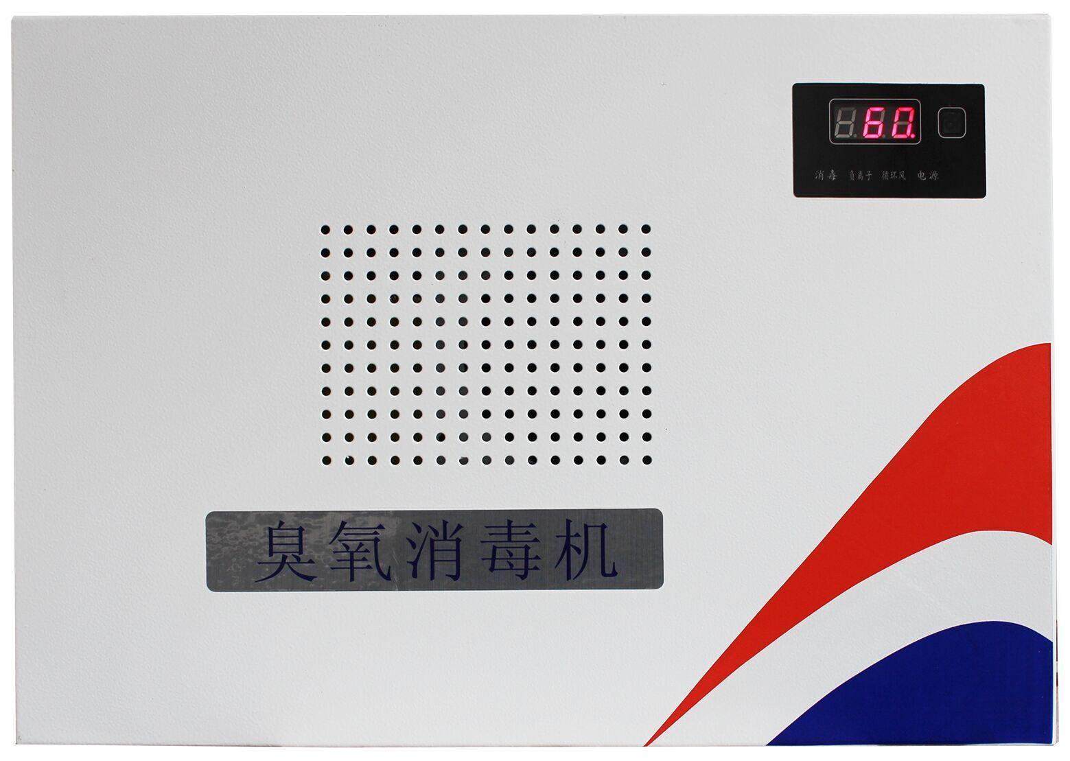SL-LY系列壁挂移动两用式库房消毒机