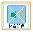 湿菱威廉希尔app官方下载功能五:【静音低噪】